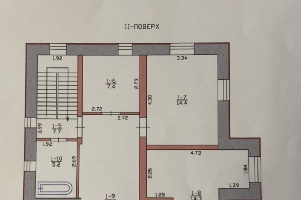 Дом с ремонтом в Подгородном - Фото 10
