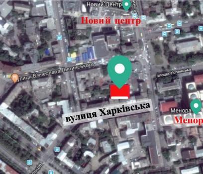 Участок 2,6 соток. Центр. Коммерческого назначения. р-н ул.Харьковская