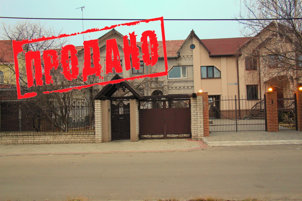 Сказочный дом в с. Александровка, ул.Вавилова,66 - Фото 1