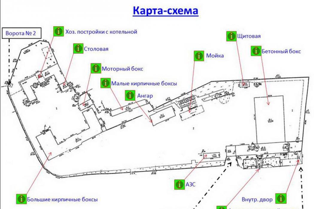 Промышленная база, ул. Береговая, 200 - Фото 18