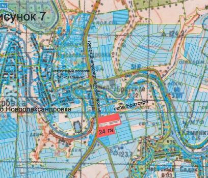 Продается земельный участок 24 га Новоалександровка