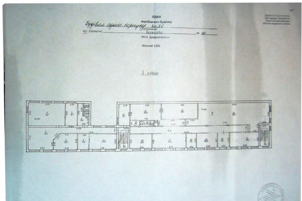 2-этаж. здание с закрытой территорией, Решетиловская 10а, левый берег - Фото 18