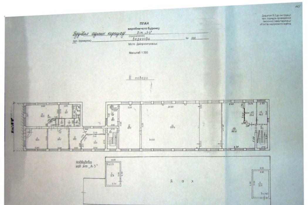 2-этаж. здание с закрытой территорией, Решетиловская 10а, левый берег - Фото 19