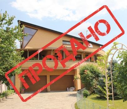 продажа дома в агентстве недвижимости