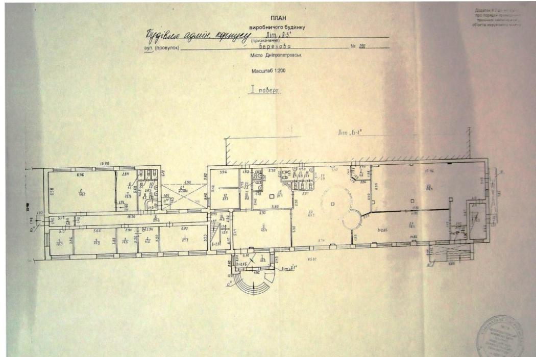 2-этаж. здание с закрытой территорией, Решетиловская 10а, левый берег - Фото 17